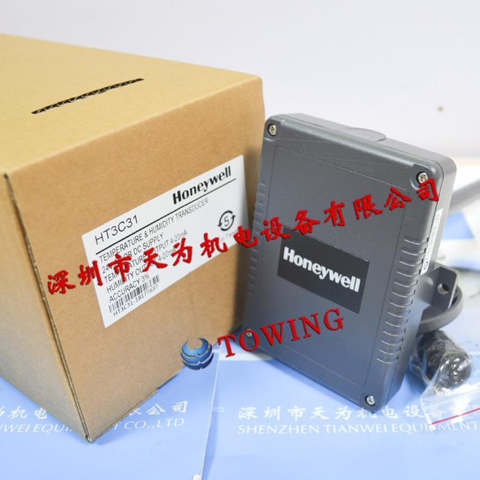 温度传感器HT3C31美国霍尼韦尔HONEYWELL