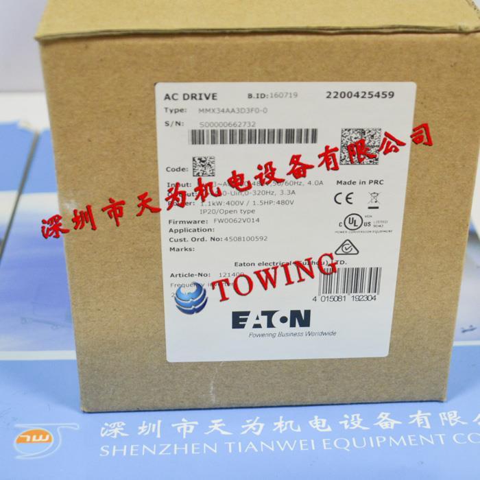 交流变频器MMX34AA3D3F0-0美国伊顿ETN-穆勒Moeller