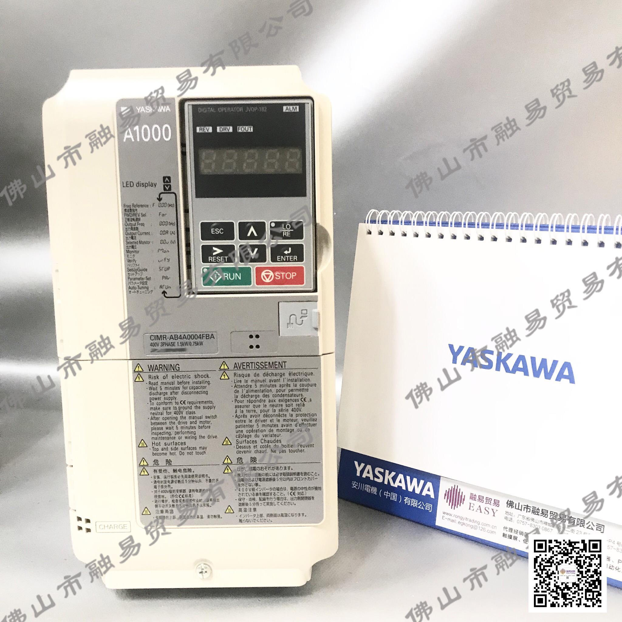 安川变频器CIMR-AB4A0004FAA