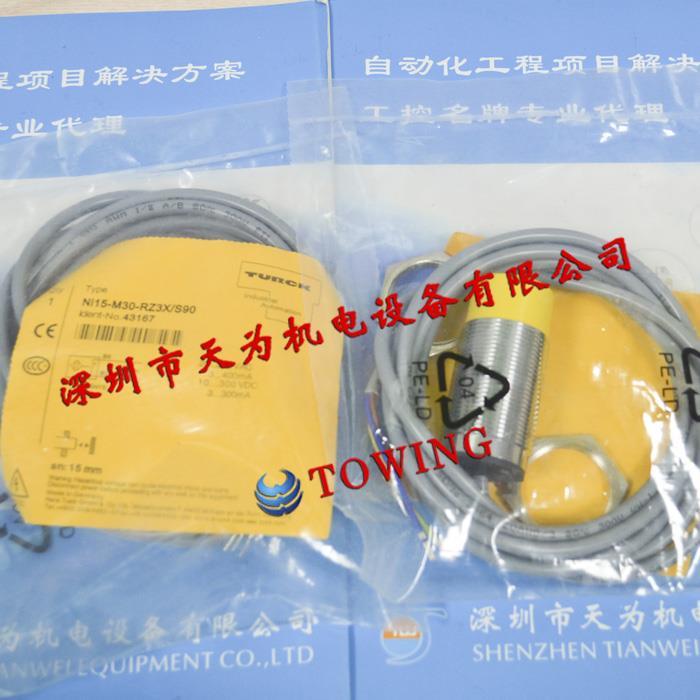 电感式传感器NI15-M30-RZ3X/S90德国图尔克TURCK