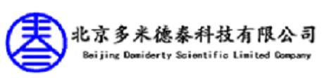 北京多米德泰科技有限公司