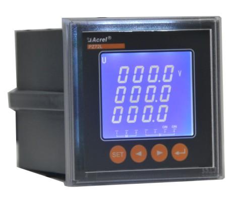 厂家直销  测三相电能 安科瑞正品 可编程智能仪表
