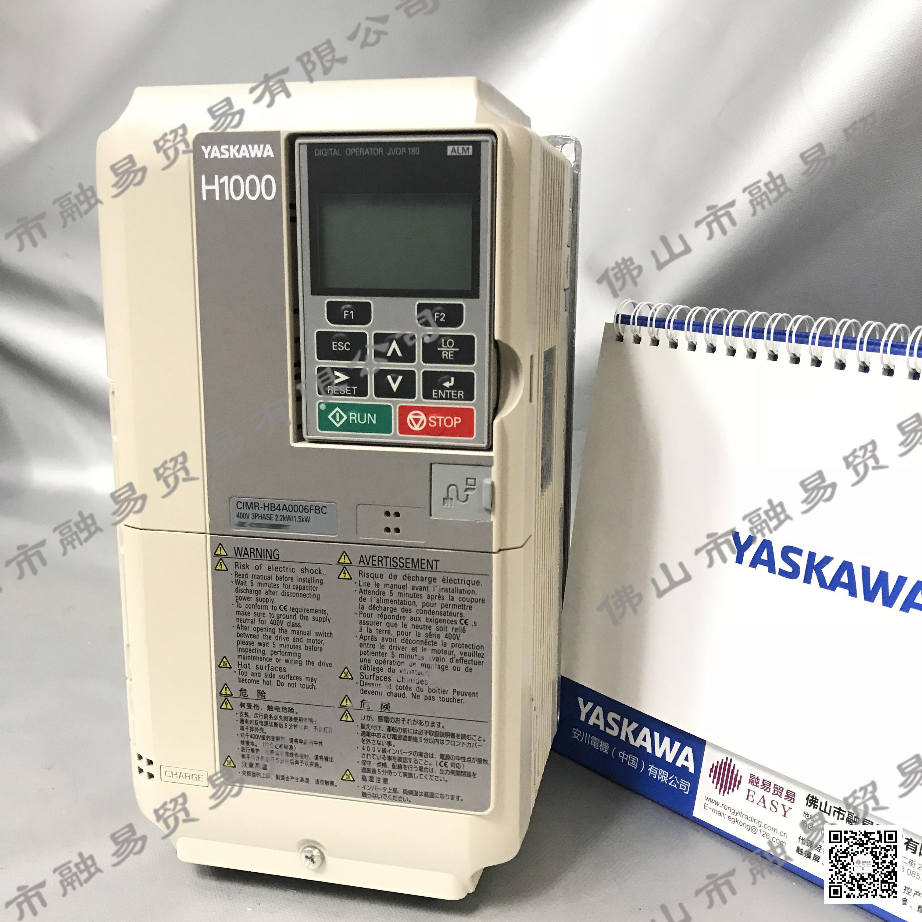 安川变频器H1000 CIMR-HB4A0006FBC 1.5KW/2.2KW 380V