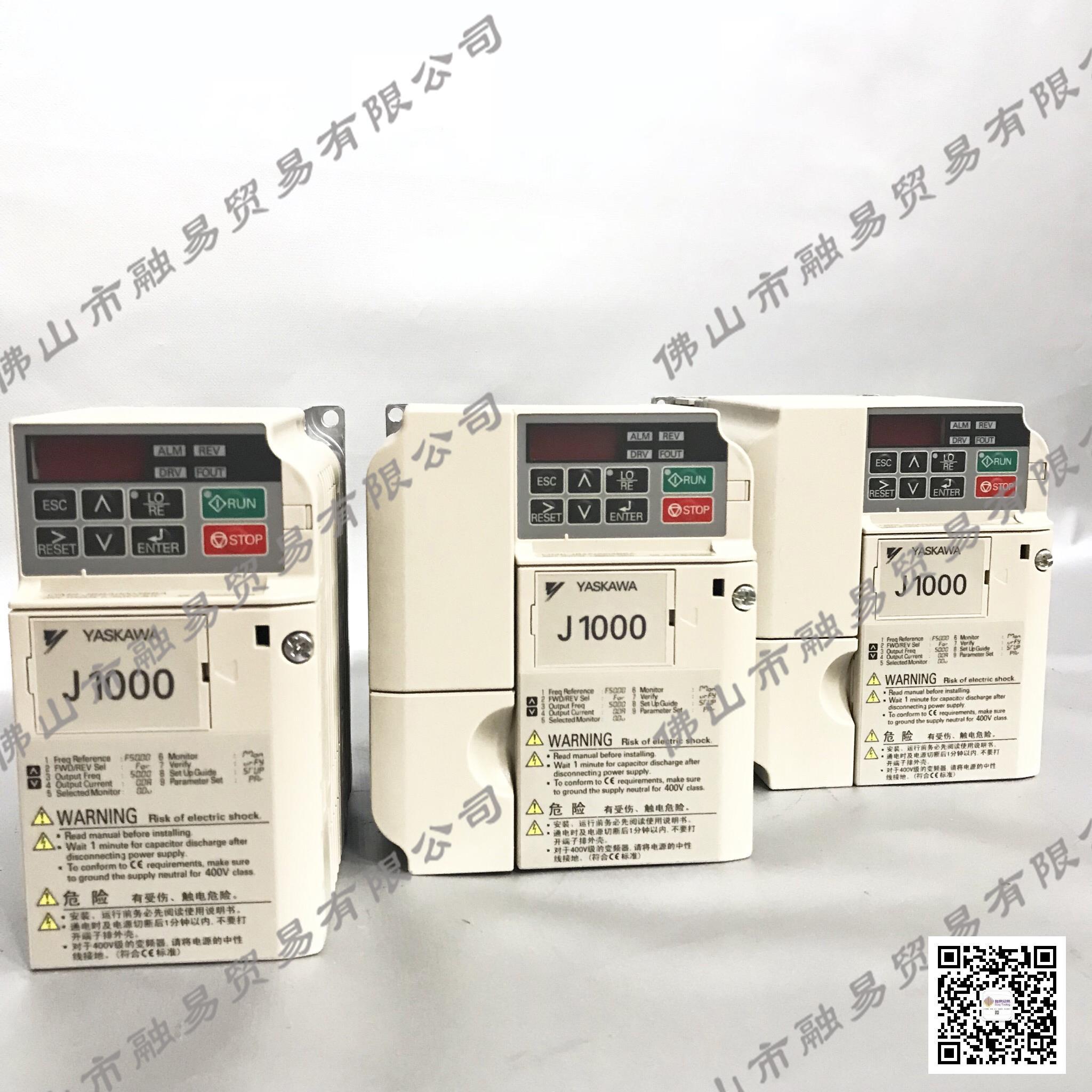 安川变频器 CIMR-JB4A0001BAA