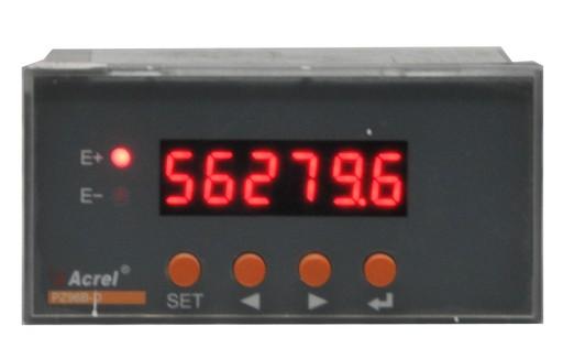 一表多用 测量直流电流  96B系列电力仪表