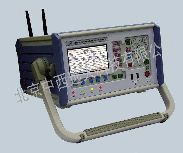中西dy[p 静力载荷测试仪 型号:XZJ2-JCQ-503B库号:M218105