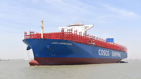 "ABB涡轮增压器助力大型集装箱船 ""中远海运宇宙""号实现优良性能及燃油效率"