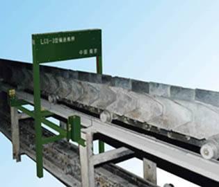 LCS-3型水泥熟料秤