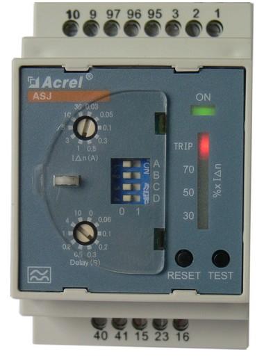 ASJ 系列剩余电流动作继电器