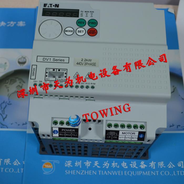 低压变频器DV1-346D0FB-C20C美国伊顿ETN-穆勒Moeller
