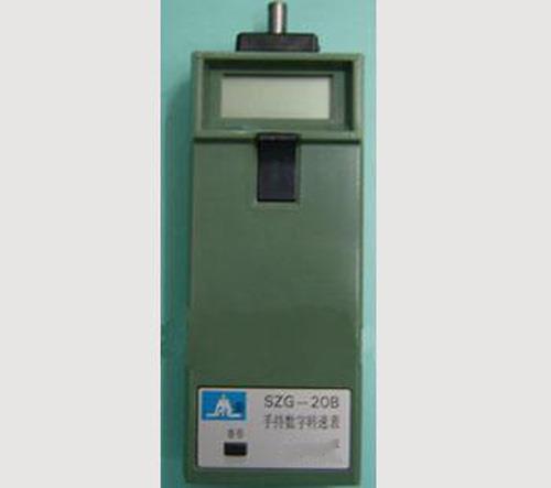手持式SZG-20B数字转速表