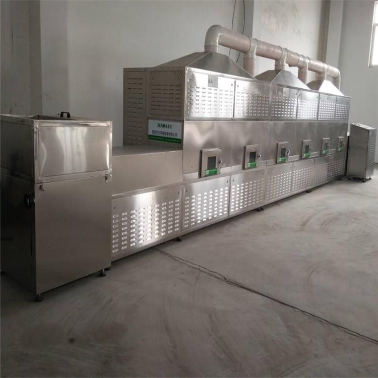 蚕蛹微波干燥设备烘干机厂家