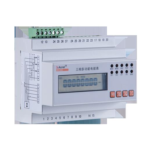 DTSY1352 三相电子式预付费电能表