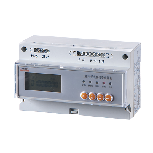 DTSY1352-NK 三相内控型预付费电能表