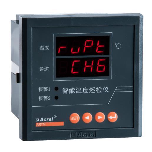 可测1-16路温度 温度巡检测控仪