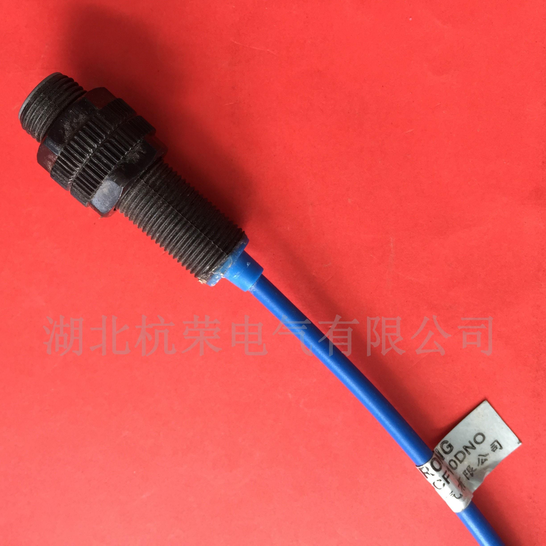 霍尔式NJK-5002L霍尔传感器