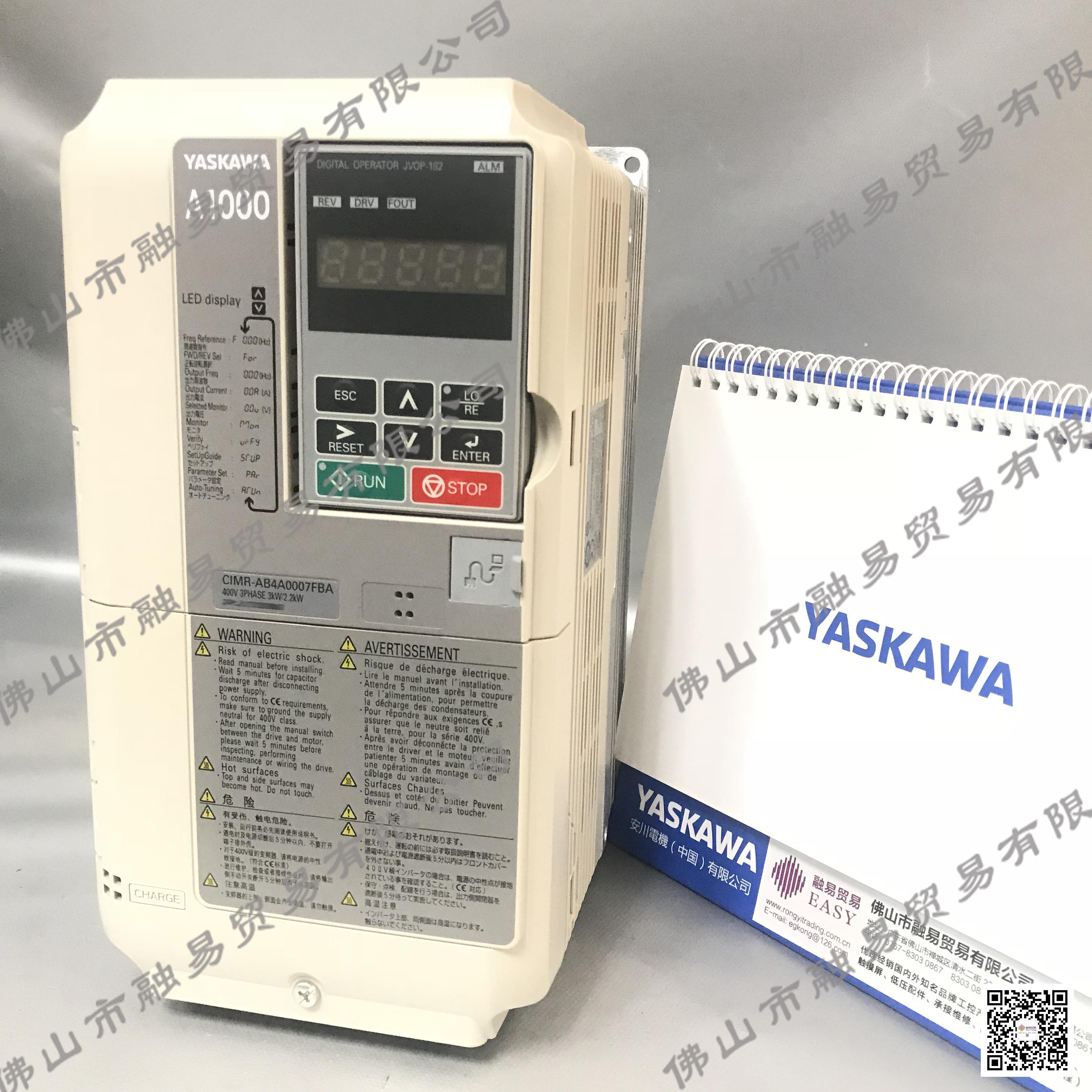 供应全新原装日本安川变频器CIMR-AB4A0007FBA