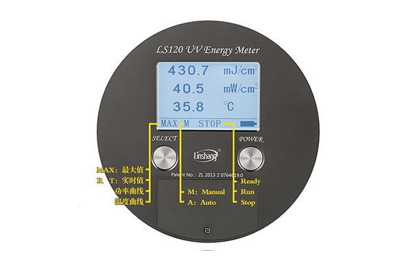 UV灯专用便携式UV能量表