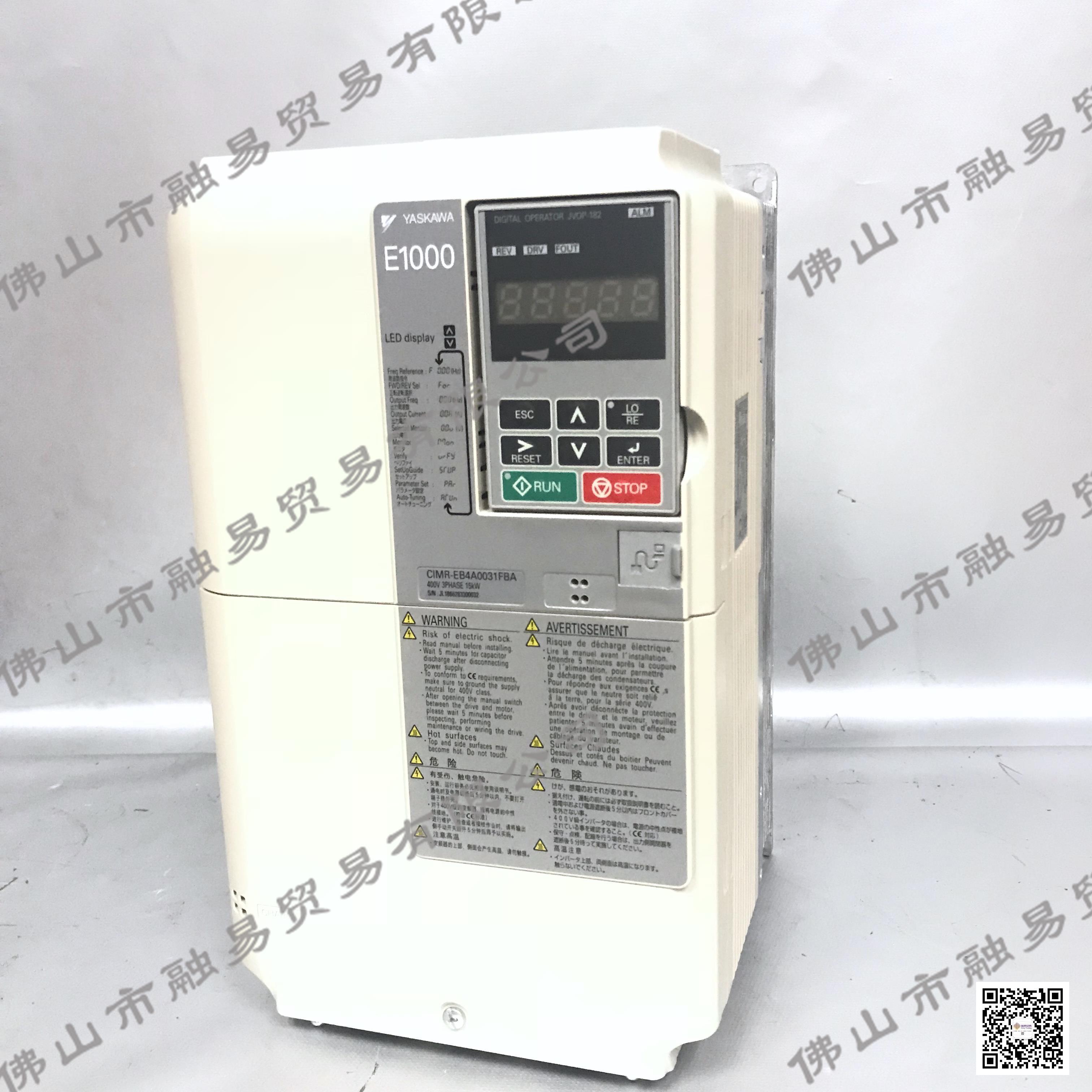 安川風機專用變頻器  E1000系列 15kw CIMR-EB4A0031FBA