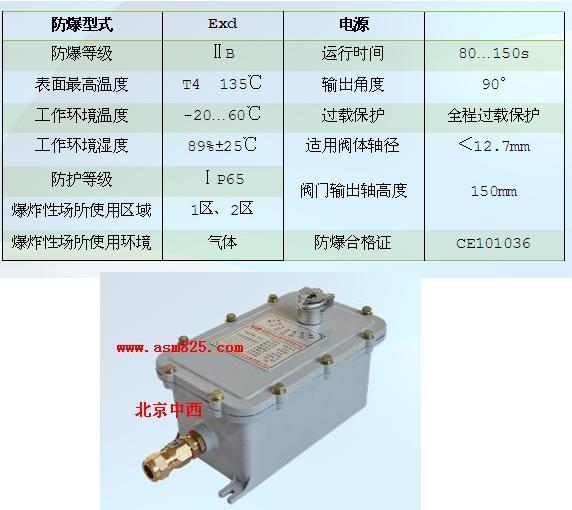 中西dyp 石油产品皂化值测定仪 型号:HC99-HCR-8021库号:M16156
