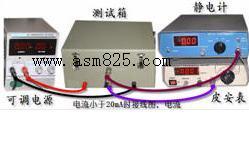中西dyp 导电、防静电塑料、橡胶体积电阻率测定仪 型号:BY12-EST991库号:M326794
