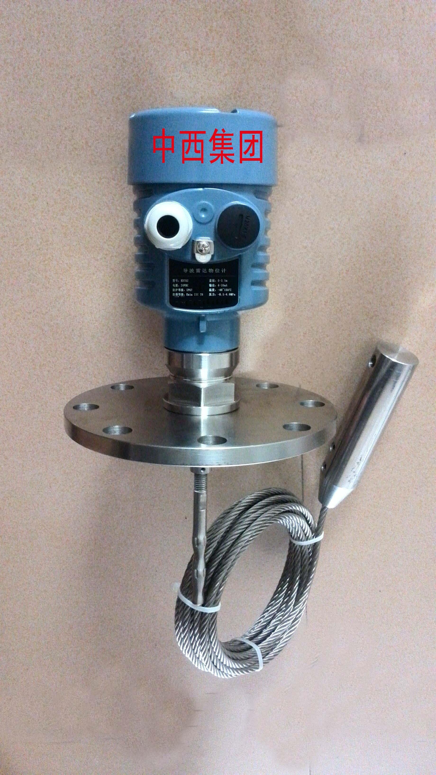 中西dyp 雷达液位计 型号:ZS55/ZSRD311库号:M402951