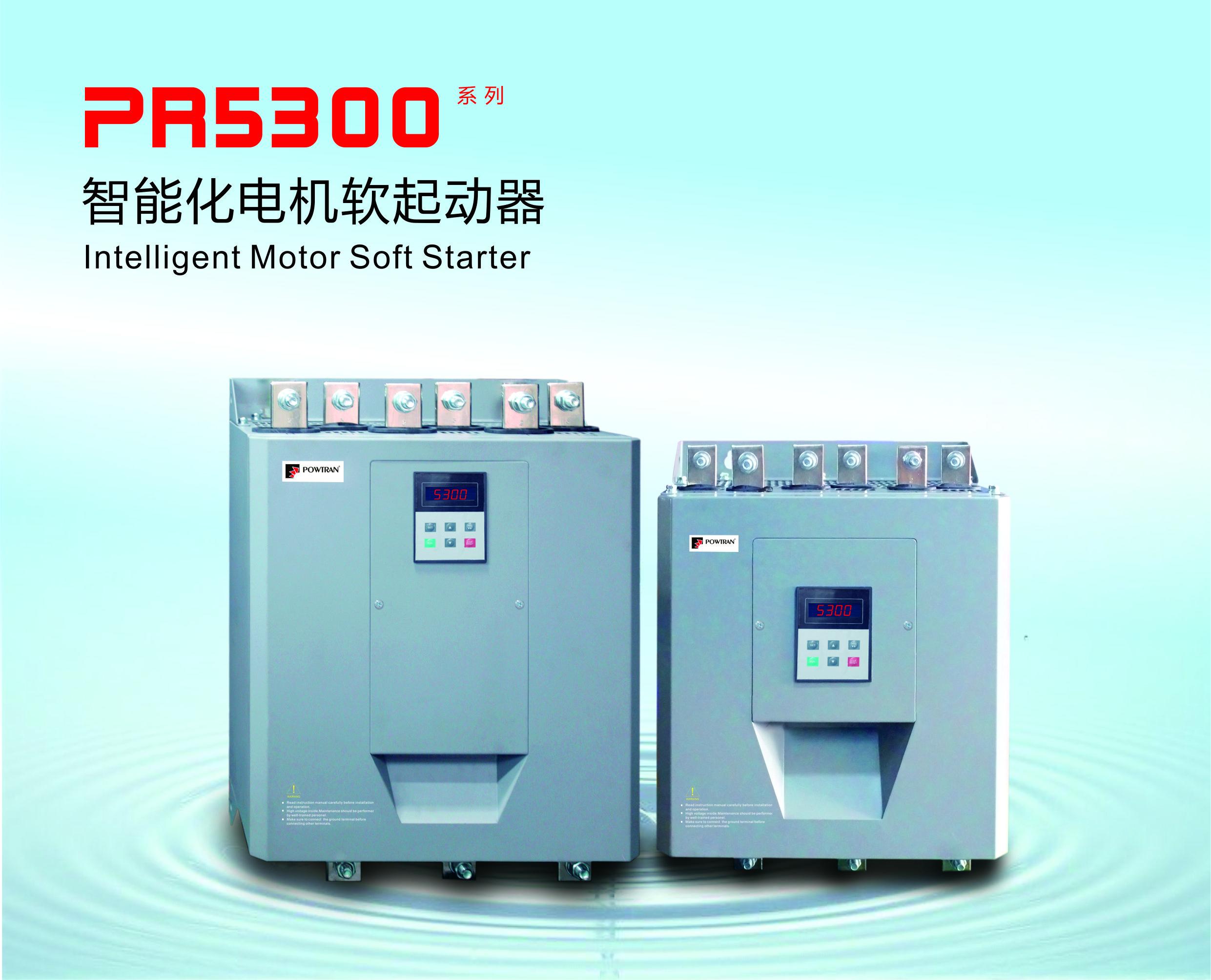 供应普传PR5300系列在线智能化电机软起动器