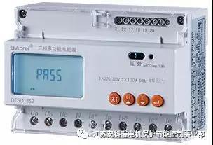 管廊设备监控系统