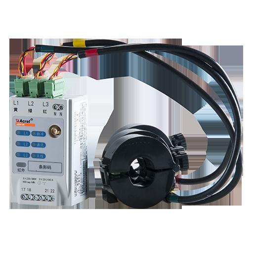 自带互感器 AEW100-D15X 无线计量模块