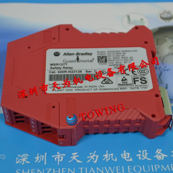 安全继电器MSR127T,440R-N23126美国罗克韦尔AB
