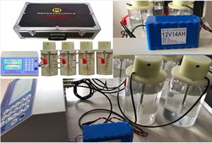 便携式混凝试验搅拌机-实验室用搅拌器-多功能电动搅拌器