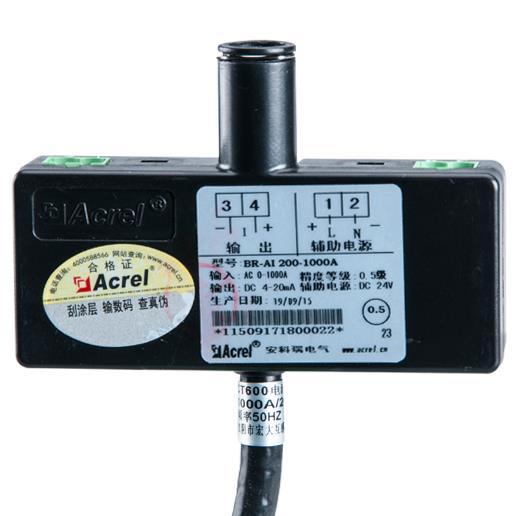 高精度 高隔离 高安全性 罗氏线圈电流变送器