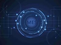 MES系统的二次开发功能