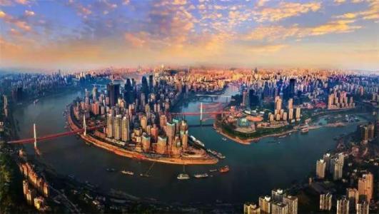 重庆:智能制造项目将获银行重点支持