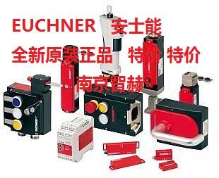 MGB-L2HECB-PN-L-105284  EUCHNER 安士能  原装正品 特价