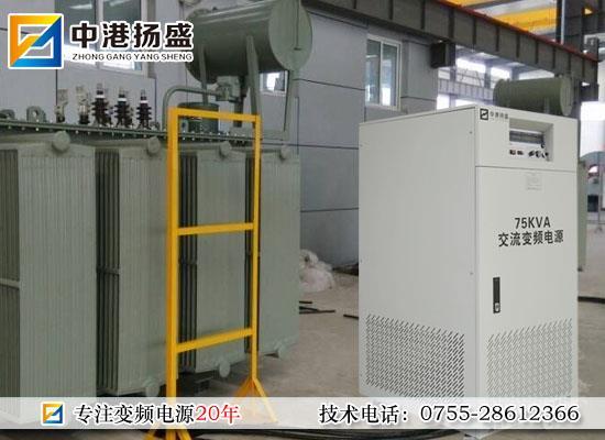 变频电源对系统设备的影响及防范措施