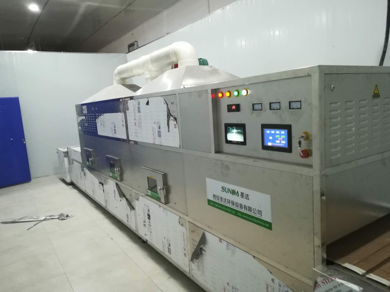 隧道式五谷杂粮量产设备杂粮微波低温烘焙设备