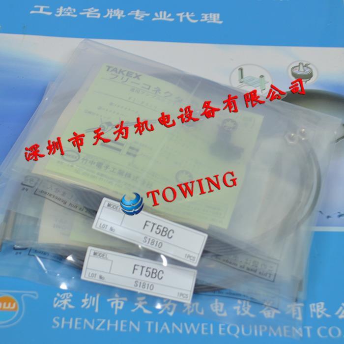光纤传感器FT5BC日本竹中TAKEX