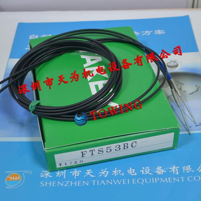 光纤传感器FTS53BC日本竹中TAKEX