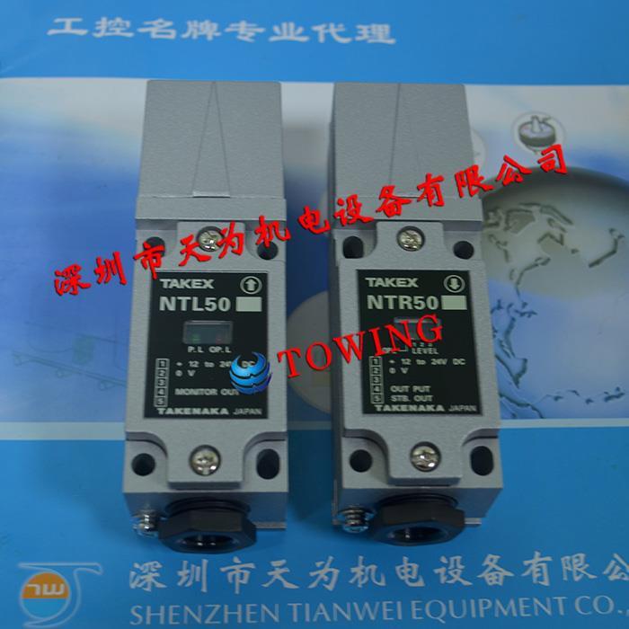远程传感器NT50日本竹中TAKEX