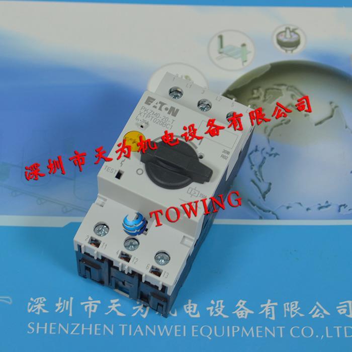 电动机保护断路器PKZM0-20-T美国伊顿ETN-穆勒Moeller