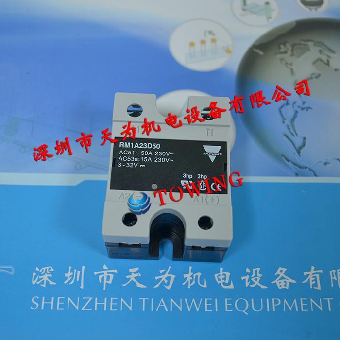 固态继电器RM1A23D50瑞士佳乐CARLO GAVAZZI
