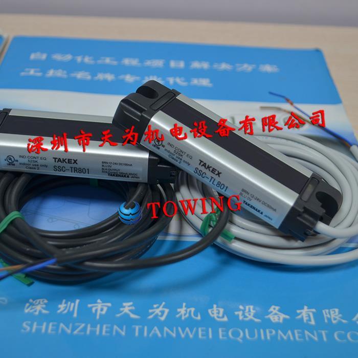 光幕传感器SSC-T801日本竹中TAKEX
