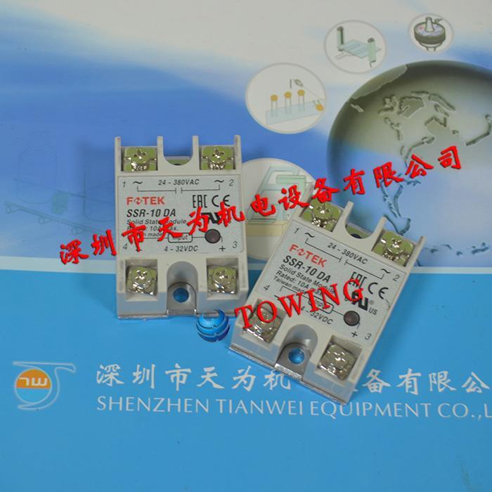 固态继电器SSR-10DA台湾阳明FOTEK