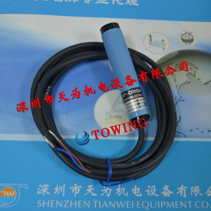 光电开关XP-CR10A1台湾开放KFPS