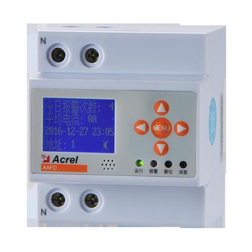 485通讯 导轨安装 监测线路故障电弧器