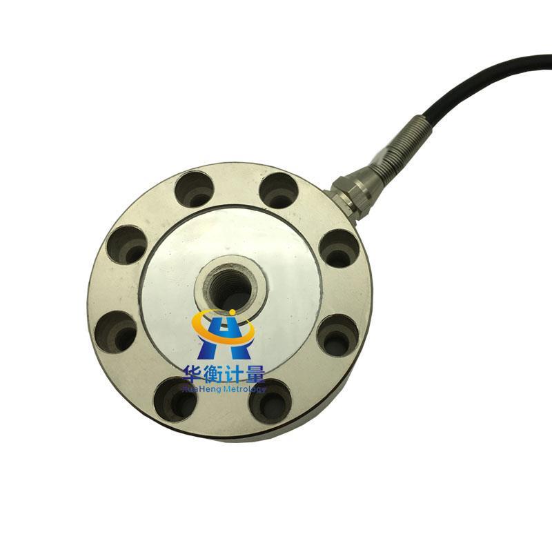 华衡计量HH8203A 轮辐式测力传感器 抗偏载
