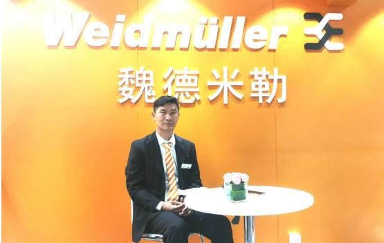 魏德米勒:以挑战为机遇 深扎中国市场