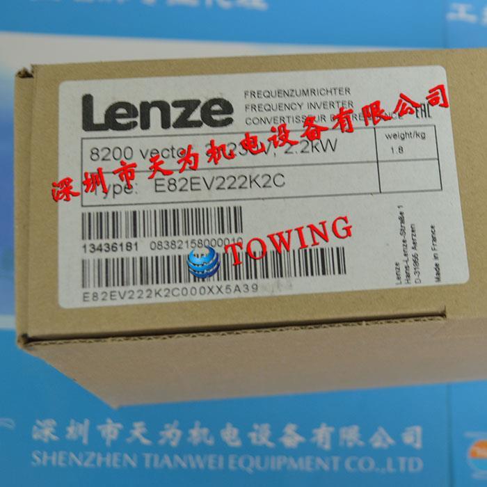 变频器E82EV222K2C德国伦茨LENZE
