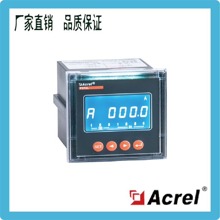 针对直流屏 太阳能供能  PZ72L-DU  直流电压表